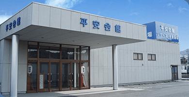 平安会館 ソサイエ岡崎本宿斎場